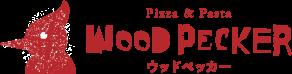 啄木鳥餐廳