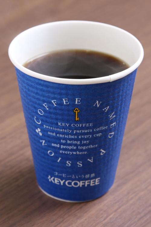 氷雪熟成ドリップコーヒー