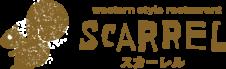 SCARREL